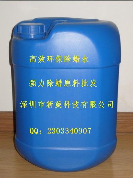 喷淋除油粉表面活性剂C-200