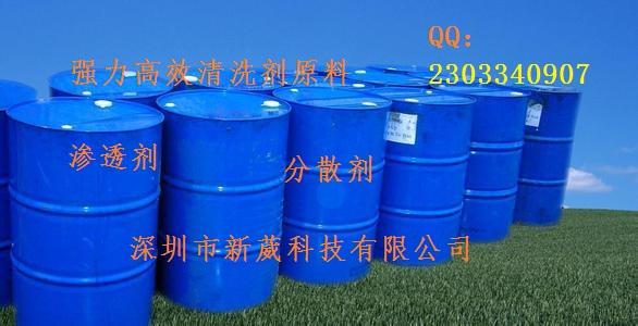 超声波除油剂原料异丙醇酰胺6508